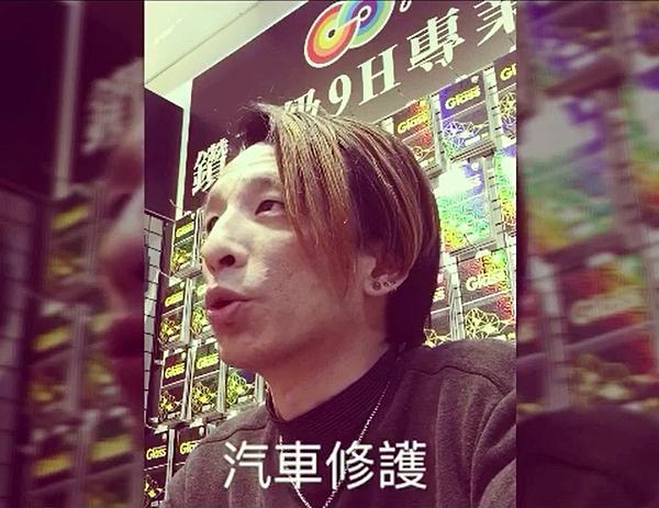 楊智凱.png