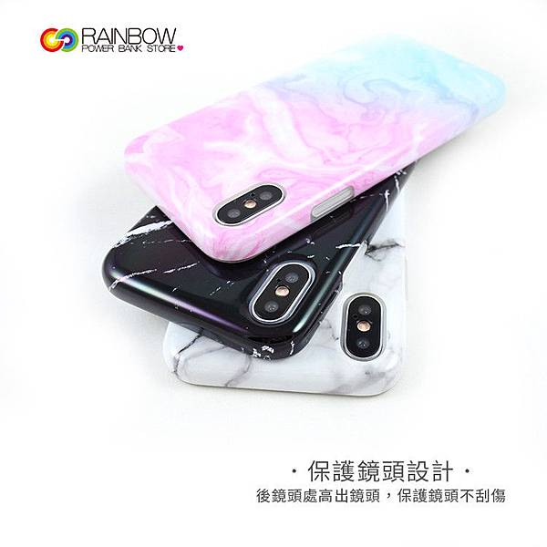 Rainbow大理石手機殼