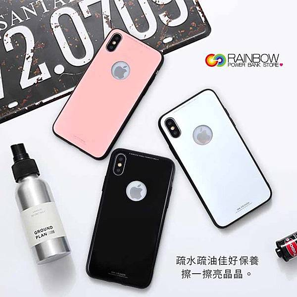 Rainbow康寧鏡面手機殼