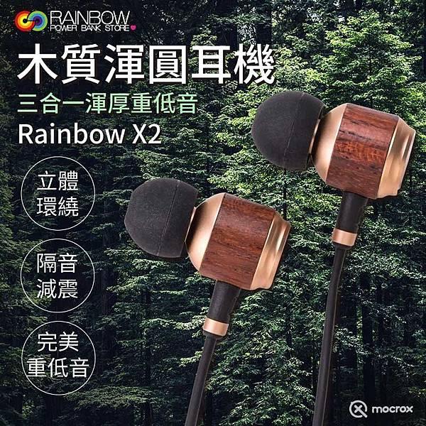 Rainbow X2.jpg