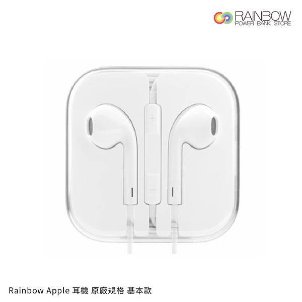 apple耳機.jpg