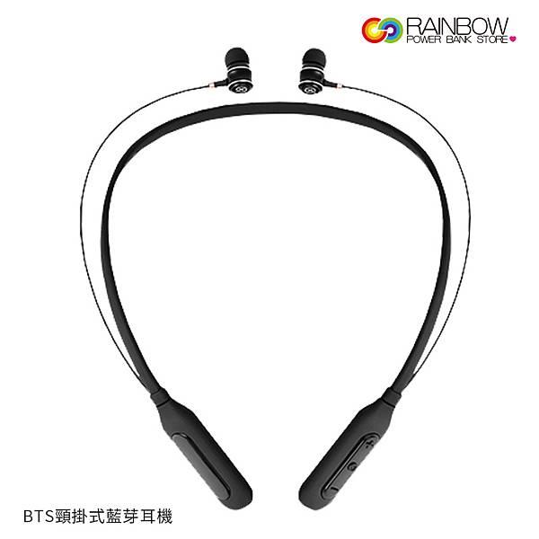 BTS藍芽耳機(主).jpg