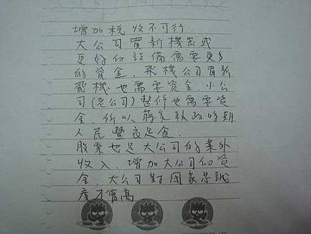 20120412-21.jpg