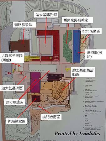迦太基-map.jpg