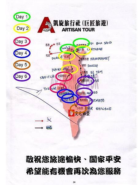 Map-6.jpg