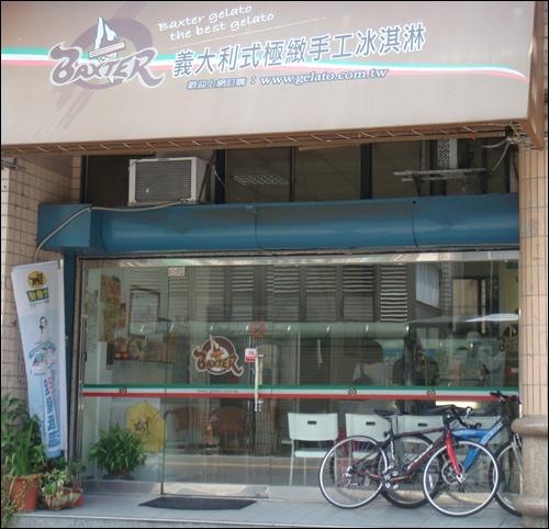 DSC09083.jpg