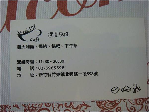 DSC09376.JPG
