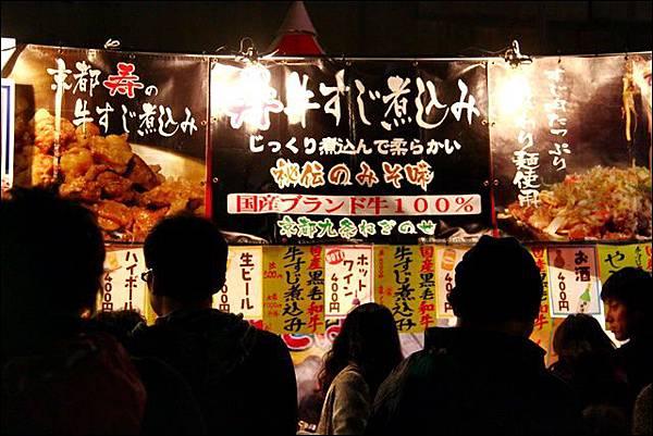 大阪3.jpg