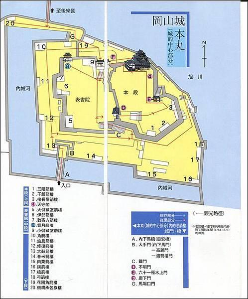 20141227 map-2.jpg