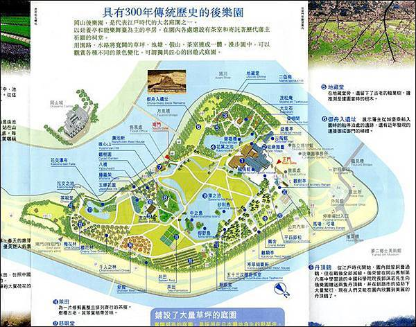 20141227 map-4.jpg