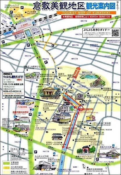 map-倉敷.jpg
