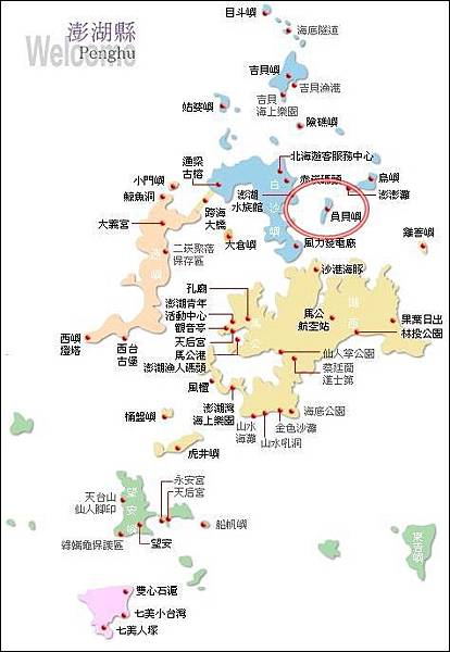 penghu map.JPG