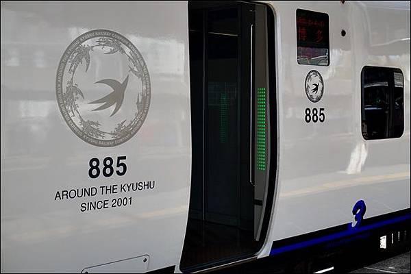 DSC08260.JPG