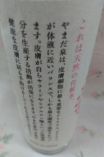 20160122_2266.jpg