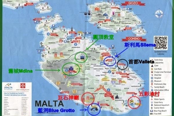 Malat map-2.jpg