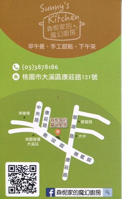 map-森怩.jpg
