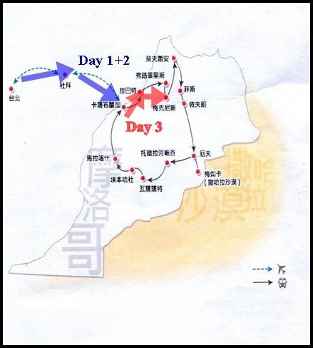 Morocco map-2.jpg