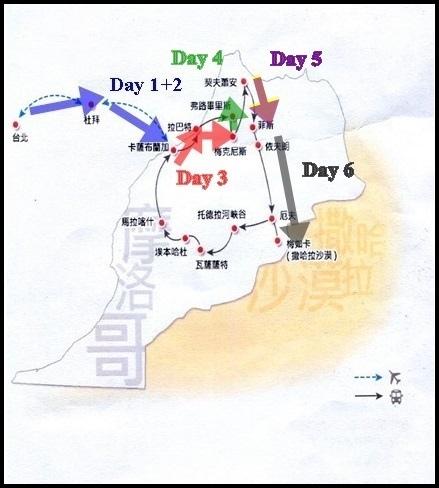 Morocco map-5.jpg
