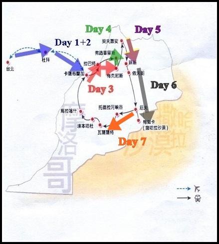 Morocco map-6.jpg