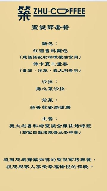 S__72491042.jpg