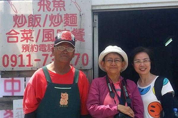 紅頭部落「海老人」的蘭嶼特色料理_180514_0041.jpg
