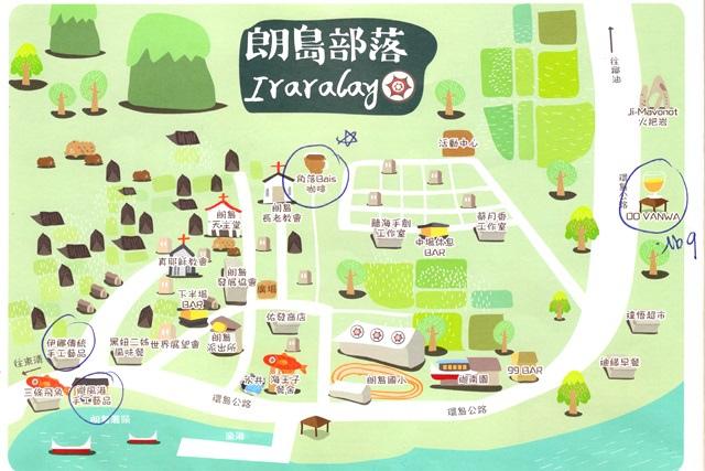 map-朗島.jpg