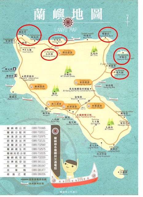 map-蘭嶼-20180511.jpg