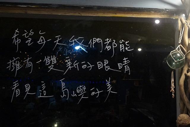DSC04169.JPG
