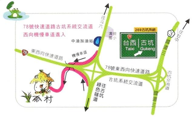 雨村地圖.jpg
