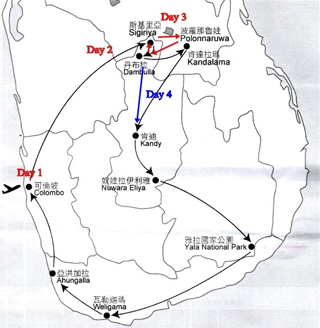 Sri Lanka map-04.jpg