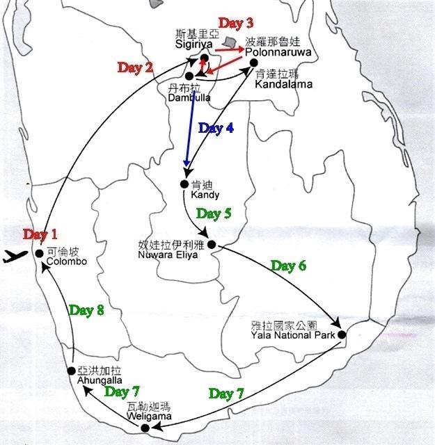 Sri Lanka map-07.jpg