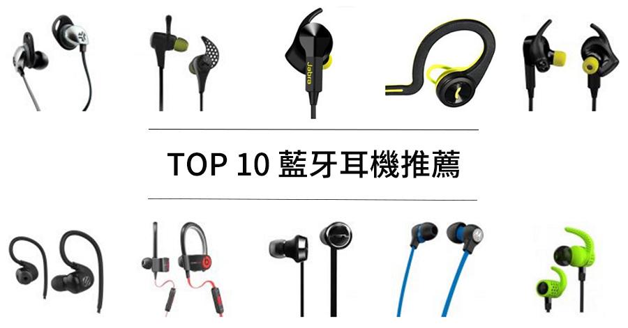 BT-TOP10-V4.jpg