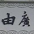 自由廣場.jpg