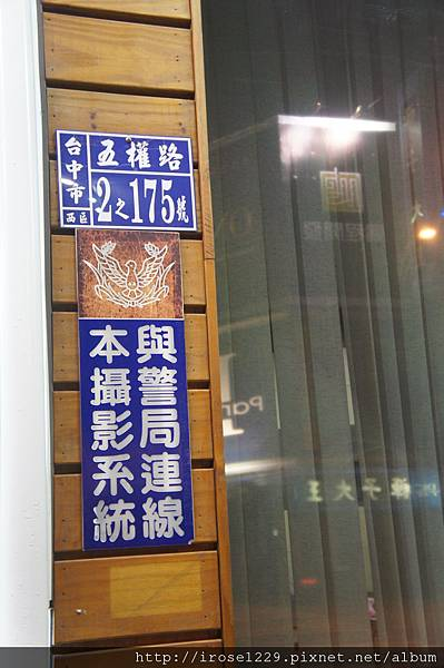 DSC04255.JPG