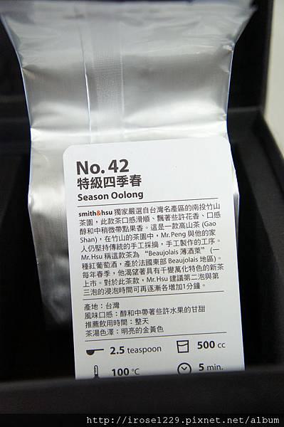 DSC04955