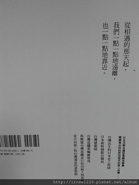 20141027_220511