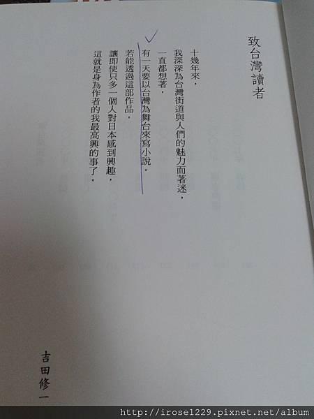 20141027_220638