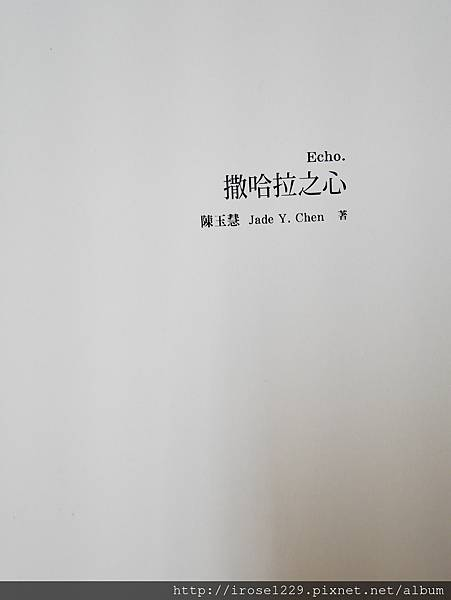 P1010439