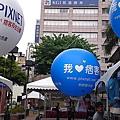 20100918781.JPG