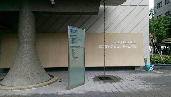 20150830 今鳴only_5282