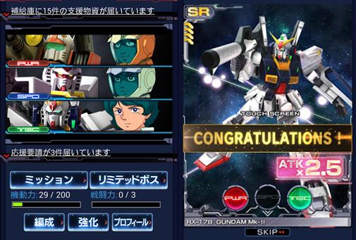 Screenshot_2013-01-31-19-47-53