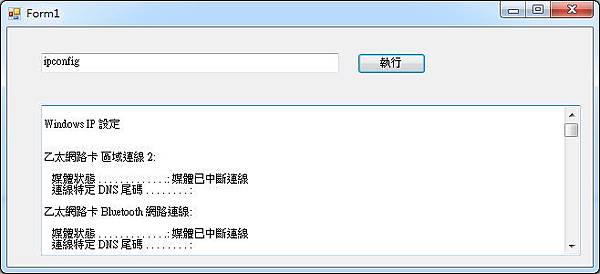 VB Net 執行外部程式@ 宜蘭瘋狂魔術師:: 痞客邦::