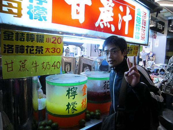 IMG_1795子龍介紹好喝的甘蔗牛奶.JPG