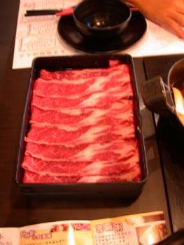 鋤_安格斯牛肉.jpg