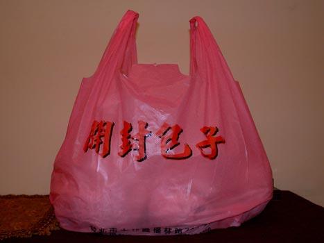 開封包子-一袋7種包子.jpg