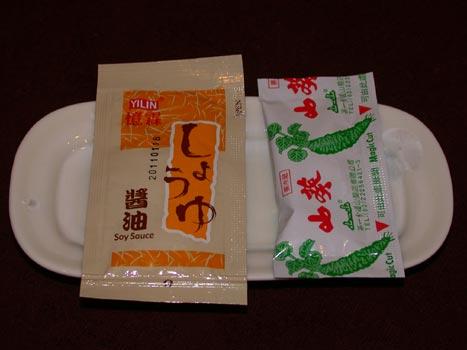 嚐-生魚片5.jpg