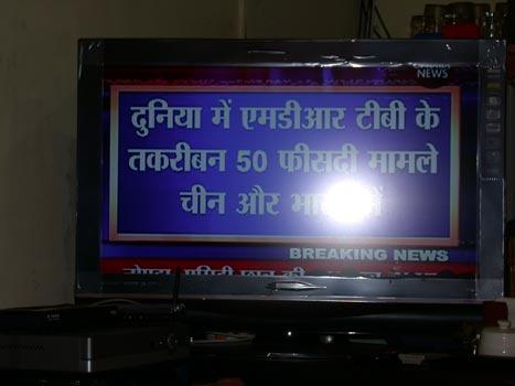 印渡-印度電視節目.jpg