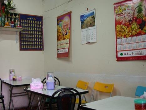 雲南-店內一景1.jpg