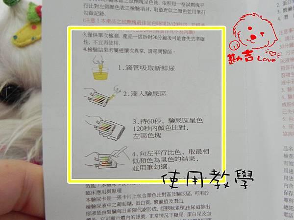 nEO_IMG_DSCN4010.jpg