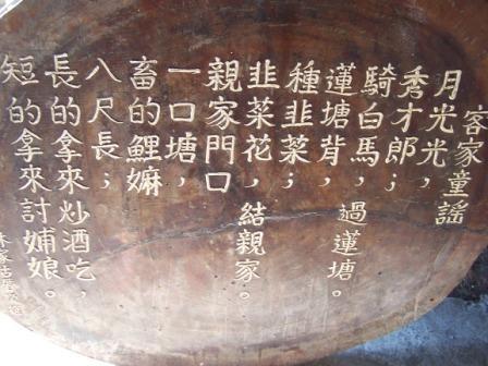 桃園連花季-林家古厝01.JPG